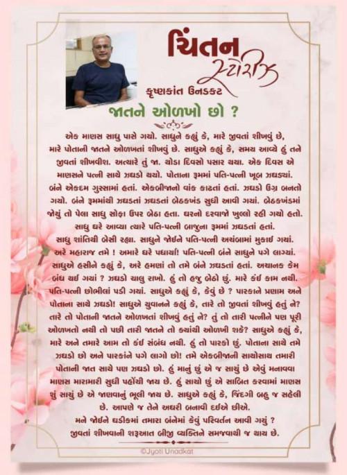 Post by Krishnkant Unadkat on 29-Mar-2020 07:33pm