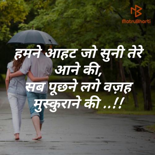 Post by jagrut Patel on 29-Mar-2020 09:49pm