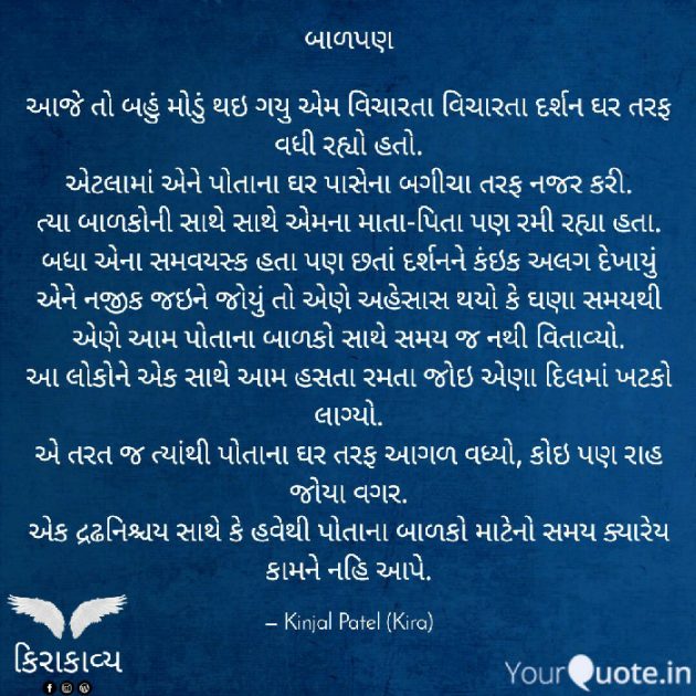 Post by Kinjal Patel on 29-Mar-2020 11:13pm