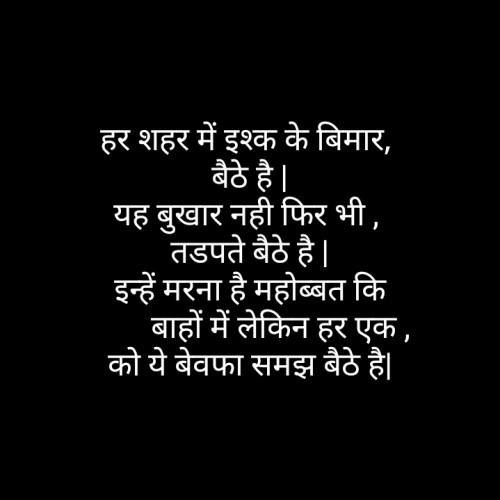 Post by Deepak Tokalwad on 30-Mar-2020 06:06am