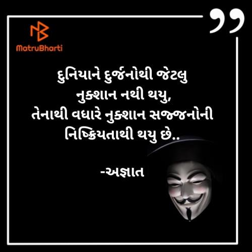 Post by Priten K Shah on 30-Mar-2020 10:02am
