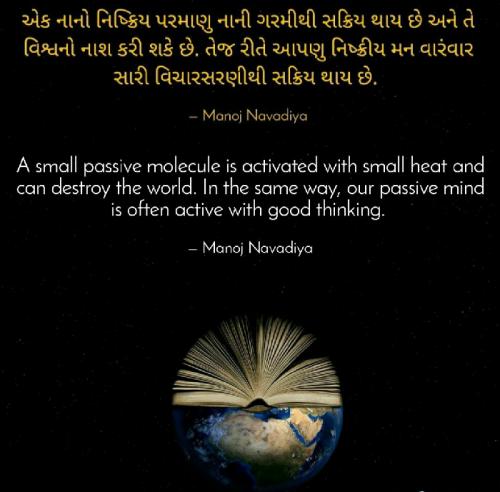 Post by Manoj Navadiya on 30-Mar-2020 10:22am