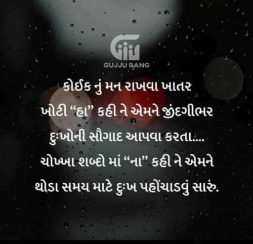 Post by Hardik Rajput on 30-Mar-2020 10:30am