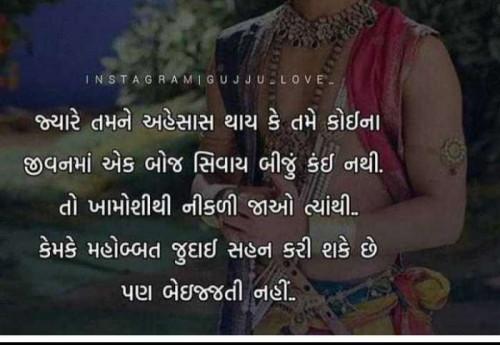 Post by Hardik Rajput on 30-Mar-2020 10:31am