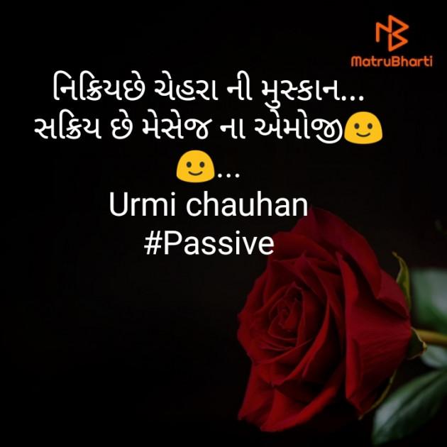 Post by Urmi chauhan on 30-Mar-2020 11:02am