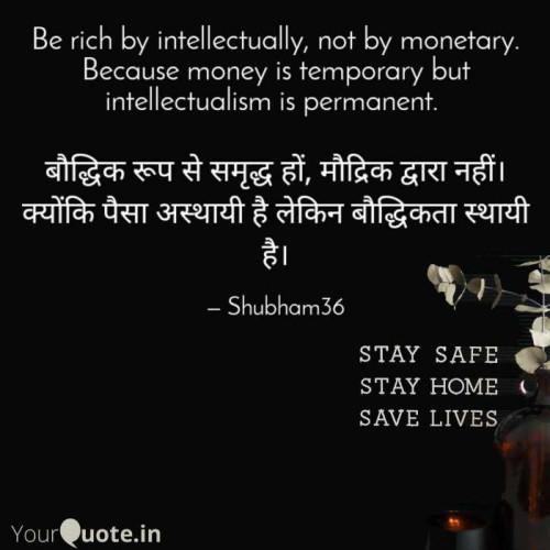 Post by Shubham Maheshwari on 30-Mar-2020 11:09am