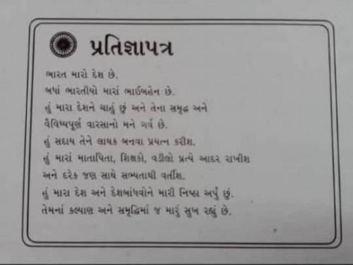 Post by Sandeep Thakor on 30-Mar-2020 11:18am