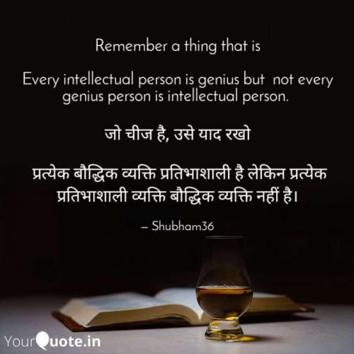 Post by Shubham Maheshwari on 30-Mar-2020 11:19am