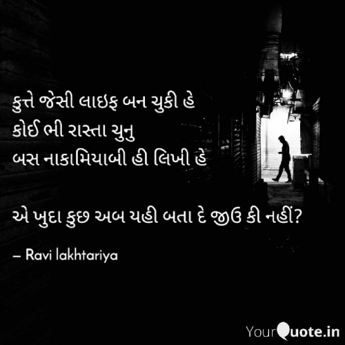 Post by Ravi on 30-Mar-2020 11:24am