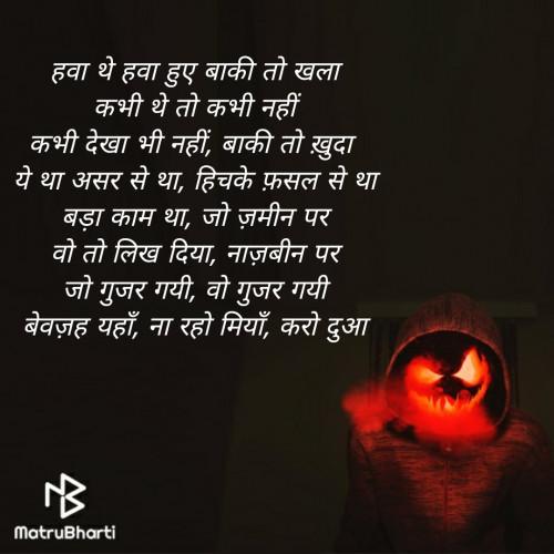 Post by Vaidehi on 30-Mar-2020 11:30am