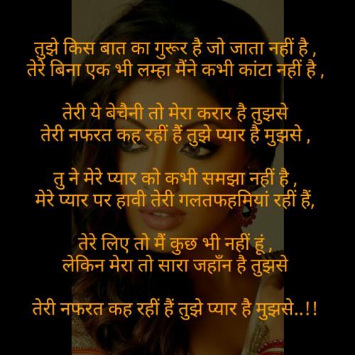 Post by Parmar Geeta on 30-Mar-2020 02:23pm