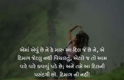 Post by Sangita Behal on 30-Mar-2020 04:07pm