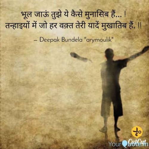 Post by Deepak Bundela AryMoulik on 30-Mar-2020 05:10pm