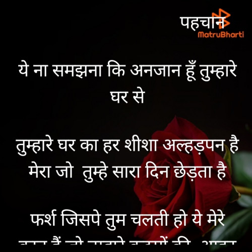 Post by Shirish Sharma on 30-Mar-2020 05:23pm