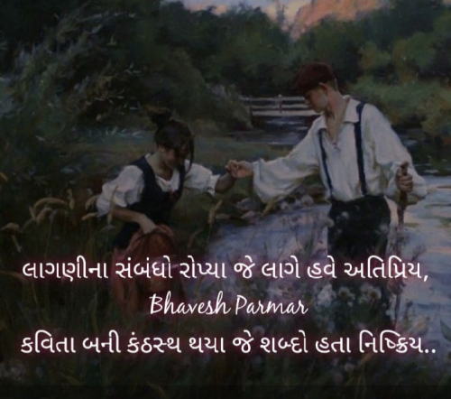 Post by Bhavesh on 30-Mar-2020 06:26pm