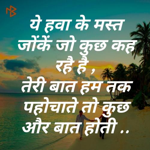 Post by jagrut Patel on 30-Mar-2020 08:58pm