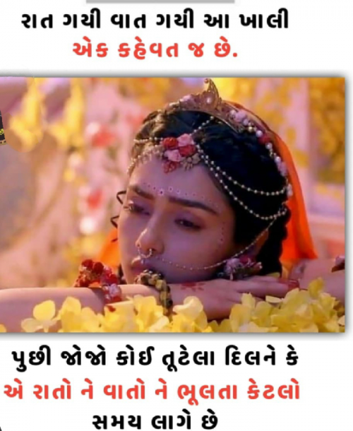 Post by sarika on 30-Mar-2020 11:15pm