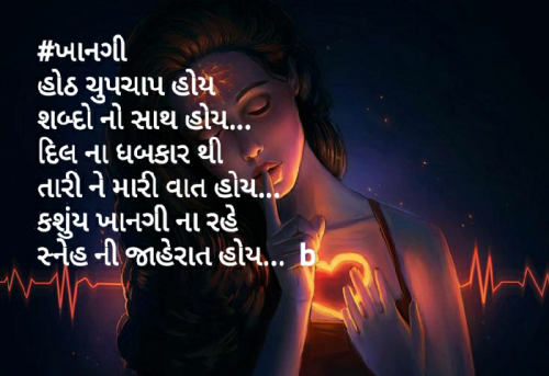 Post by Bhavna on 31-Mar-2020 12:59am