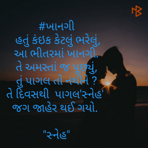 Post by aswin patanvadiya on 31-Mar-2020 01:22am