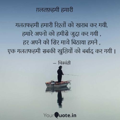 Post by Chitrvanshi on 31-Mar-2020 03:08am