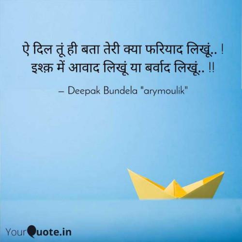 Post by Deepak Bundela AryMoulik on 31-Mar-2020 07:10am