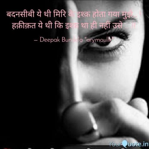 Post by Deepak Bundela AryMoulik on 31-Mar-2020 07:37am