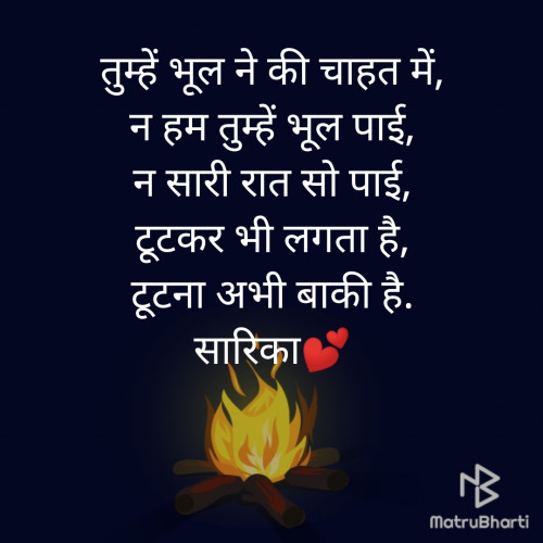 Post by sarika on 31-Mar-2020 09:23am
