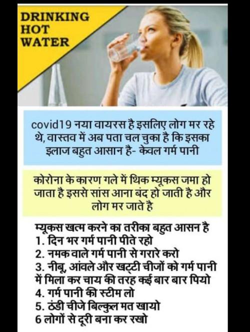 Post by Pinu Rajput on 31-Mar-2020 10:08am