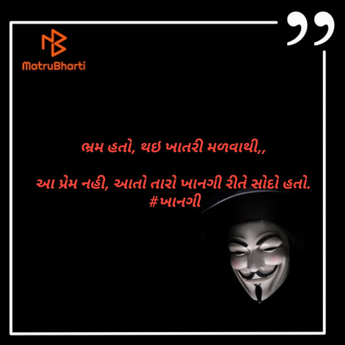 Post by D S Dipu on 31-Mar-2020 12:01pm