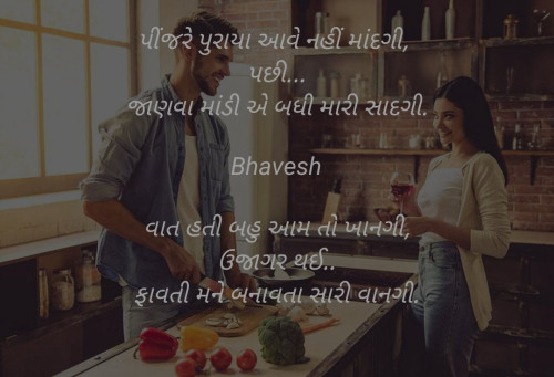 Post by Bhavesh on 31-Mar-2020 01:04pm