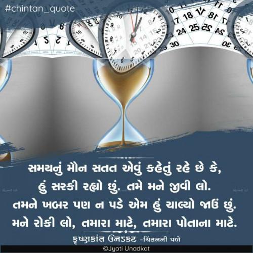 Post by Krishnkant Unadkat on 31-Mar-2020 02:22pm