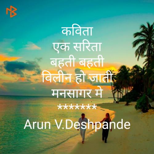 Post by Arun V Deshpande on 31-Mar-2020 04:59pm