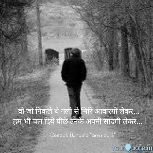 Post by Deepak Bundela AryMoulik on 31-Mar-2020 05:05pm