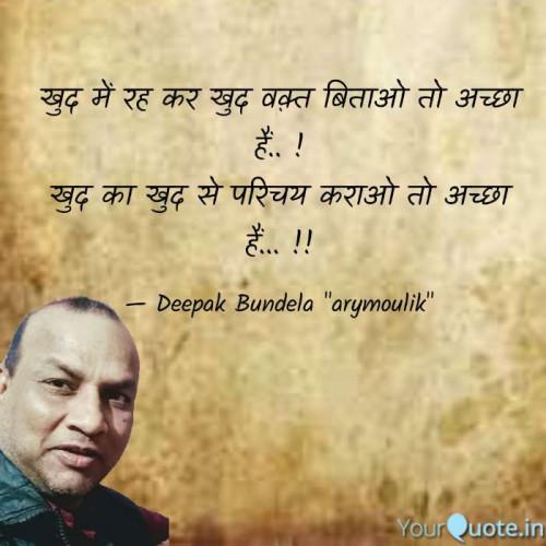 Post by Deepak Bundela AryMoulik on 31-Mar-2020 05:14pm