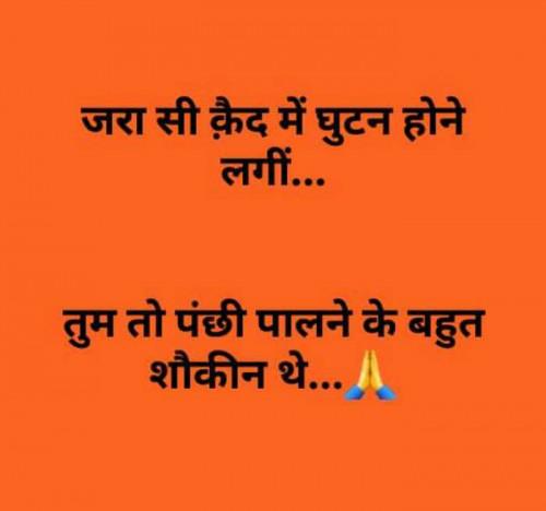 Post by Devesh Mishra on 31-Mar-2020 06:35pm