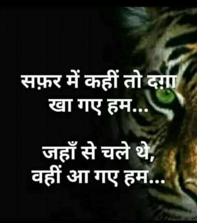 Post by Devesh Mishra on 31-Mar-2020 06:38pm