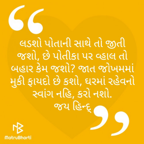 Post by karansinh chauhan on 31-Mar-2020 07:49pm