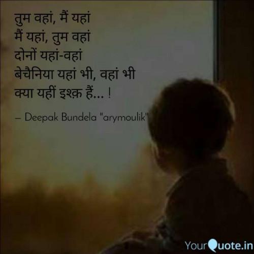 Post by Deepak Bundela AryMoulik on 31-Mar-2020 08:35pm