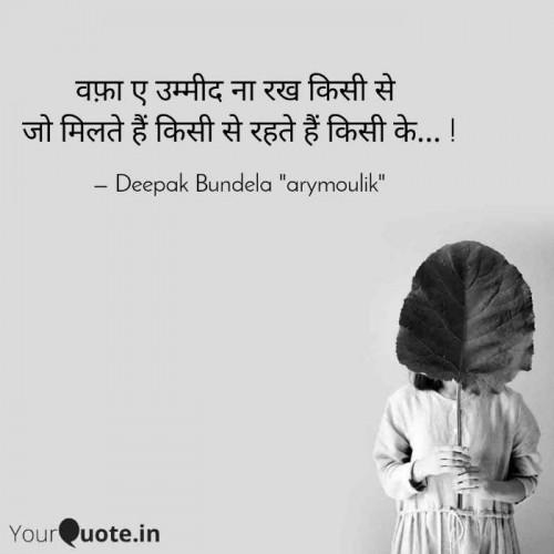 Post by Deepak Bundela AryMoulik on 31-Mar-2020 09:13pm