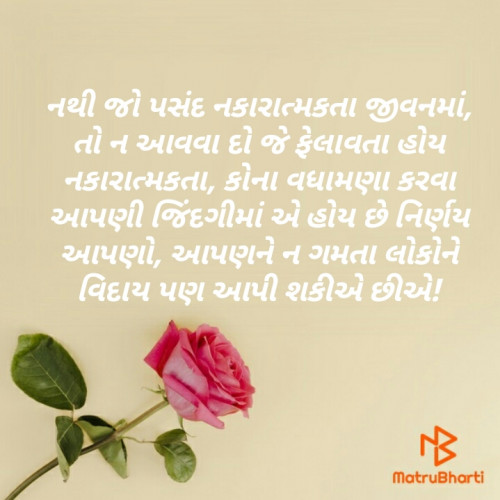 Post by Maitri on 31-Mar-2020 09:59pm