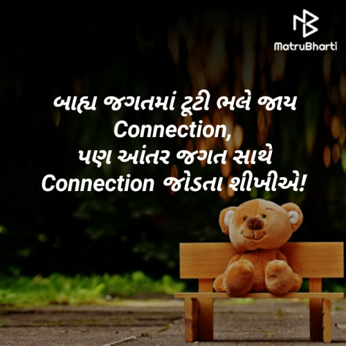 Post by Maitri on 31-Mar-2020 10:47pm