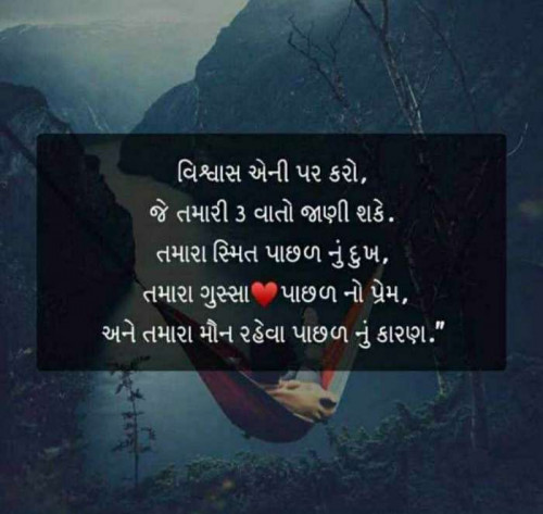 Post by Balkrishna patel on 01-Apr-2020 12:42am