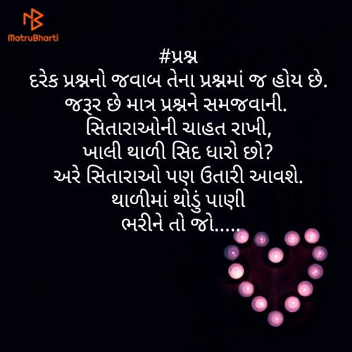 Post by aswin patanvadiya on 01-Apr-2020 02:16am