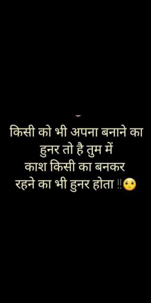 Post by Heema Joshi on 01-Apr-2020 07:53am