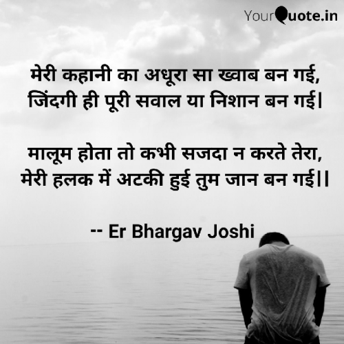 Post by Er Bhargav Joshi બેનામ on 01-Apr-2020 07:57am