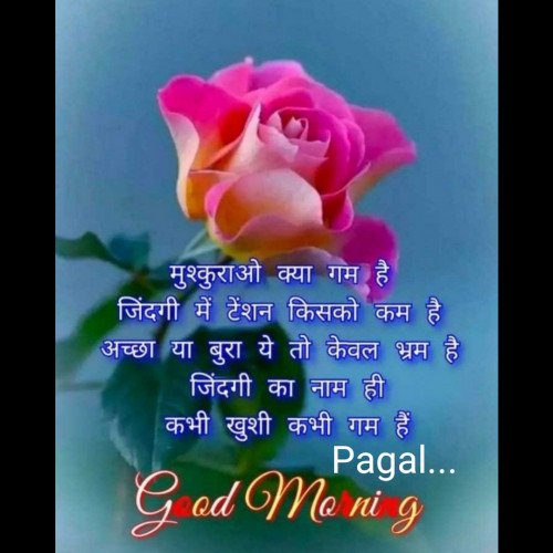 Post by Pagal on 01-Apr-2020 08:33am