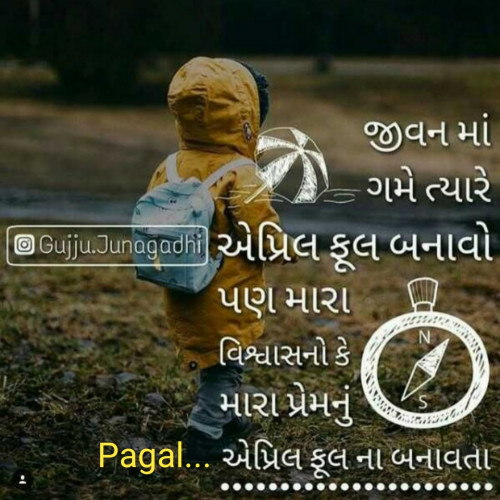Post by Pagal on 01-Apr-2020 08:34am