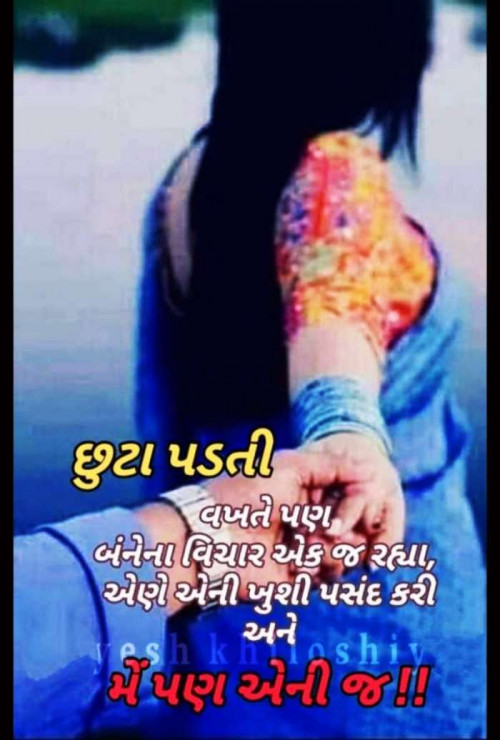 Post by Hardik Rajput on 01-Apr-2020 09:02am