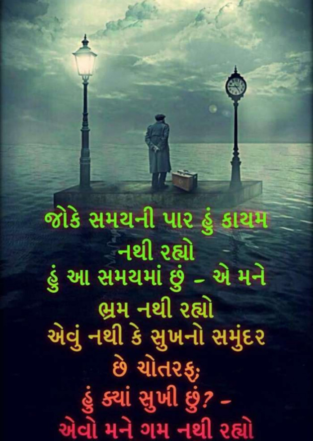 Post by Rathod Ranjan on 01-Apr-2020 10:44am