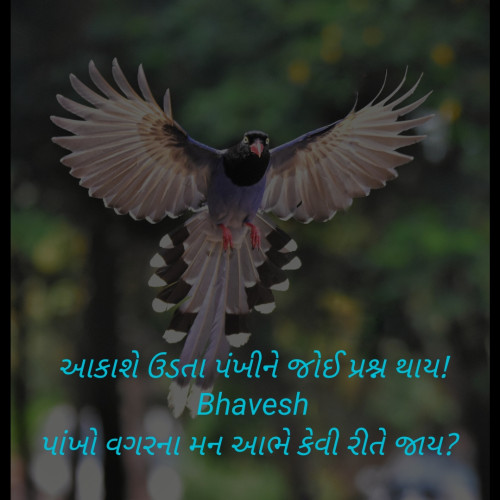 Post by Bhavesh on 01-Apr-2020 12:26pm